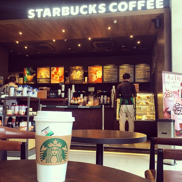 Video: Starbucks in Shanghai China