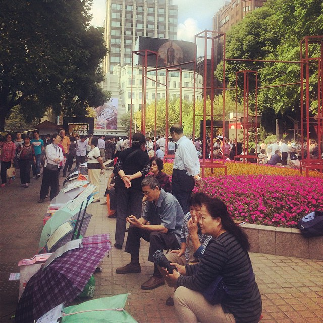 Video: Shanghai Marriage Market at People's Park