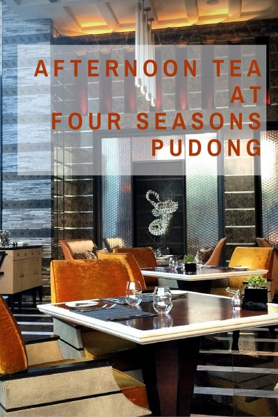 afternoon tea at four seasons pudong