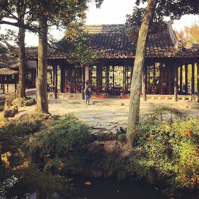 Video: Classical Gardens of Suzhou